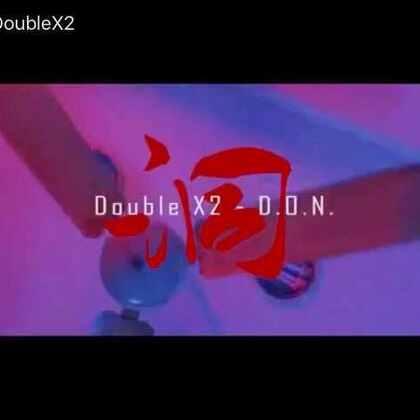 新单《洞(D.O.N)》花絮之一,12月31号即将上线,#Mishkanyc##Subcrew###DoubleX2#跨界联名合作,难得出个Mv ,里面惊喜连连哟