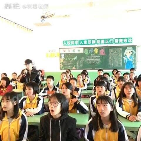 【树嵩老师美拍】《稻香》🌽🍌🍇🍉师生同台演出😜...