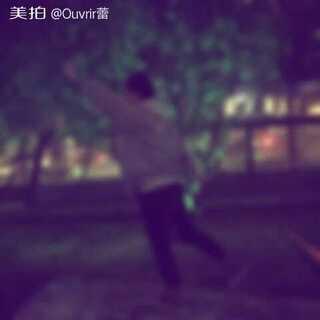 #晚安##长城#开心😊