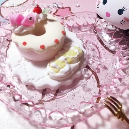 #手工##我要上热门#草莓甜甜圈💫原创 模仿艾特🌝我对不起你们啊憋了一周才憋出这个丑不拉几的玩意🌚