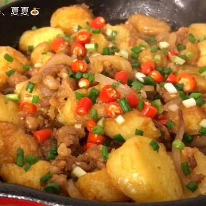 #美食#【铁板豆腐】我没有铁板就用铁锅来假装一下吧🙈滋滋的声音有没有诱惑到你呢~~切豆腐时候记得温柔点,太容易碎了,#圣诞美食狂欢##cheese夏食记#
