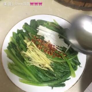 #街边小吃#今儿俩菜!非常家常的黄瓜拌干豆腐,炝拌油麦菜!过程很简单!