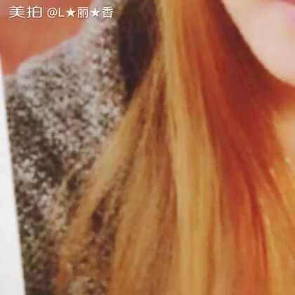【L★丽★香美拍】16-12-19 19:26