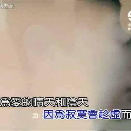 【晨曦艺苑美拍】16-12-20 15:16