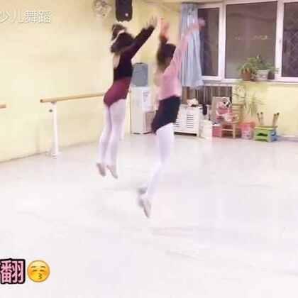#舞蹈##宝宝##搞笑##照片电影##自拍##吃秀##宿舍的日常#哈哈哈 我的孩子们太棒了