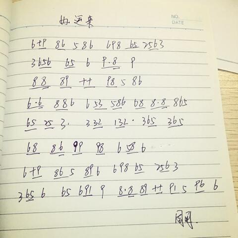 自己改编的谱子 计算器音乐 谱子 筝小妮 2523珊珊 宁静致远lili的美拍
