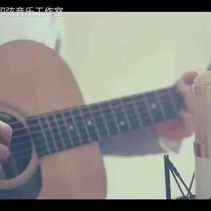 《你的名字。》插曲《スパークル》 翻唱:粉ミルク 简单的吉他加温暖的嗓音,好听到爆,我都怀疑这是原唱派来的卧底了😂 #音乐##吉他#
