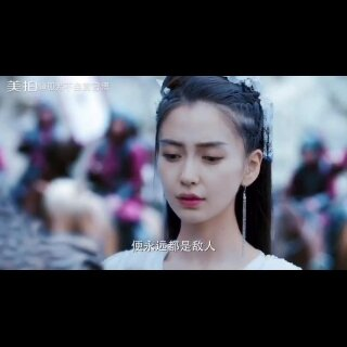 """#孤芳不自赏#曝光""""乱世•骊歌""""定档预告片,钟汉良被掌掴,Angelababy惨遭鞭刑。"""