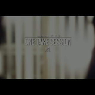 我是愛唱歌的Vita張芮菲這是我的第一支#【One Take Session】# 獻給各位那英的絕美經典-默 #音樂##那英# #阿妹#😏😊😊