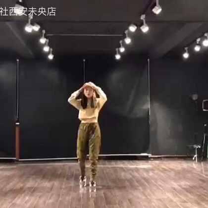 #嘉禾舞蹈工作室西安未央店##圣诞节#学员秀✌✌✌学员可欣