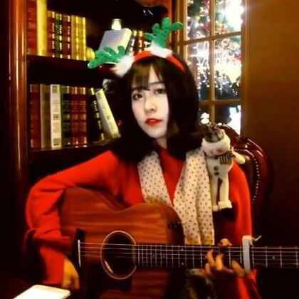 平安夜啦~抽空录了一个小视频🍎送给你们,希望你们喜欢❤祝所有小情侣们好好享受和彼此在一起的每一秒~单身的小伙伴们,我就陪你们一起过平安夜啦~提前祝大家圣诞快乐噢~🎅🏻#音乐##圣诞歌曲##送给圣诞节的歌#