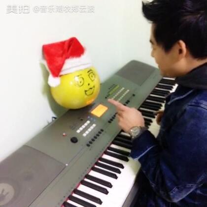 #模王娱乐#圣诞快乐歌,唱给你听!