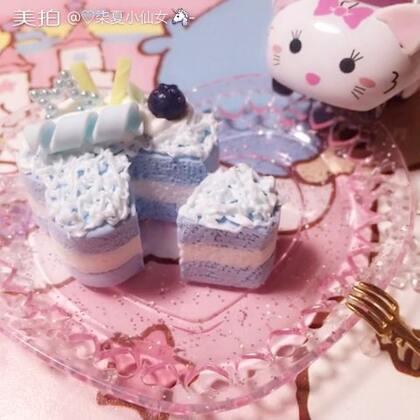 #手工##我要上热门#蓝莓仙女糕💫原创 模仿艾特🌚喜欢的转发撒~🍃虽然这个跟圣诞没有任何关系但还是祝你们圣诞快乐🎄