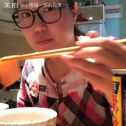 #吃秀##直播吃饭##吃饺子# 三文鱼和饺子