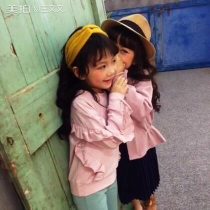 #宝宝#@池涔 今天是我家大baby和七七同学,各种搞怪表情.
