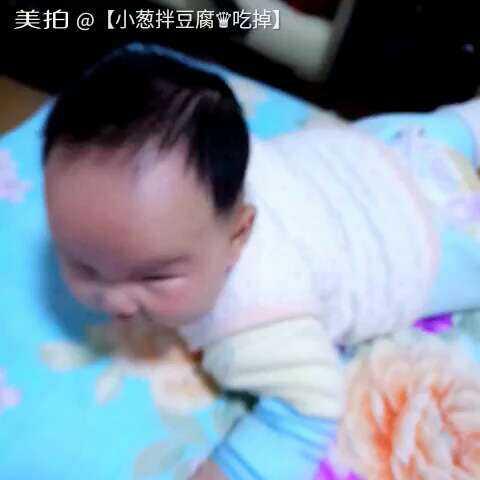 小葱拌豆腐吃掉番外_小葱拌豆腐吃掉末尚尚湖南人民出版社图片