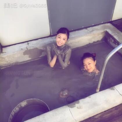 Mud bath #hellsgate##rotorura##newzealand#