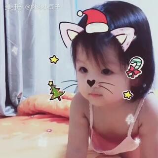 #宝宝##圣诞快乐#王11的第二个圣诞节