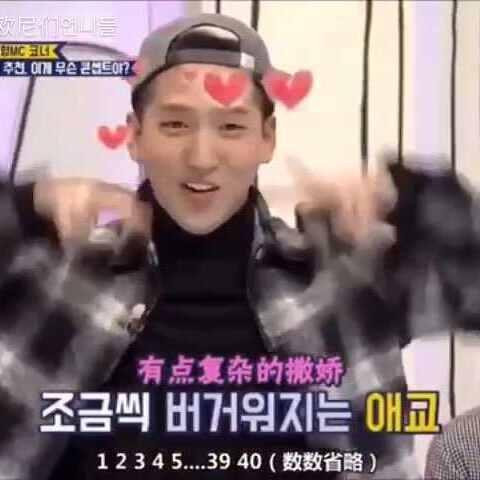 【爱玩的欧尼们언니들美拍】#爱玩的欧尼们#韩国男团#B1A4#藏...