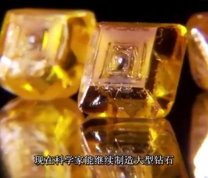 竟然用到了液压机!看看老外如何将铅笔芯做成大钻石.