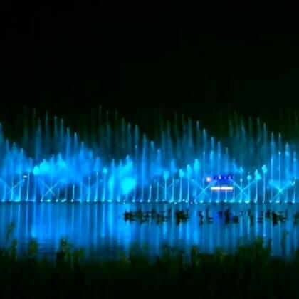 音乐喷泉……情侣拍拖圣地#情侣##爱旅游#