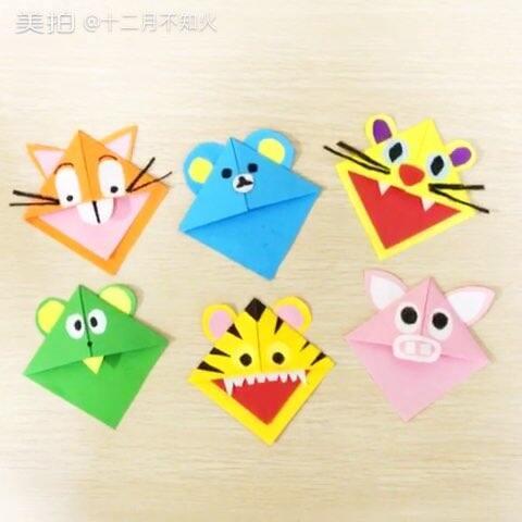 折纸怎么折一只小鸭子