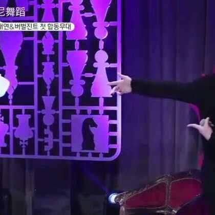 泰妍演唱会被Verbal Jint的出场吓呆了~第一次有完整的演唱会❤《TaeYeon(Feat. Verbal Jint)- I(Full Live Ver.)》#泰妍##Verbal Jint##I#