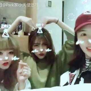 #2017#新年好 baby~@zyun✨ @SISI_Aerocherry @Jin_Park_0428