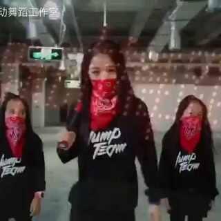 #舞蹈#跃动舞蹈 JT DANCE 少儿明星学员 IKON - RHYTHM TA 舞蹈MV#少儿街舞##superkids##我要上热门##IKON - RHYTHM TA##美拍小助手#