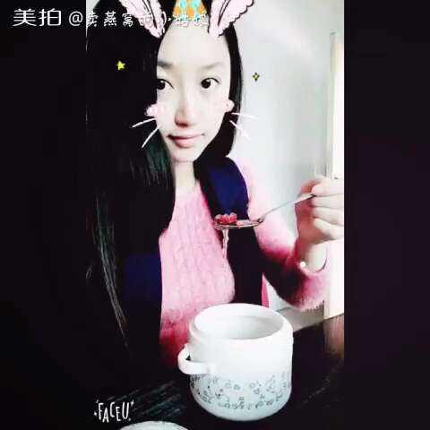 #吃秀#今天女生红枣早餐燕窝-吃秀枸杞-卖燕男生吻额头视频图片
