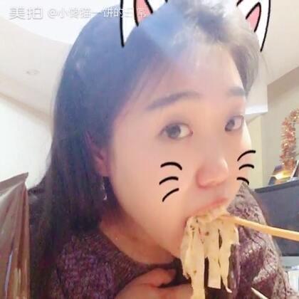 #吃秀##直播吃面#鸡西刀削面😄好辣好辣,也没有很好吃!!