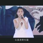 王彦茜-风中谣(2016最星童音演唱会)