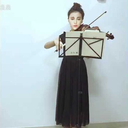 #音乐##小提琴##我要上热门@美拍小助手#@音乐频道官方账号 《Dream waltz》小提琴版 希望大家喜欢😘微信在首页 祝大家新年快乐🎉