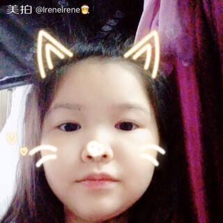 我是小貓😉#2017#