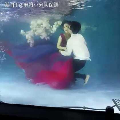 这是一对不会游泳的客人 我也可以帮你拍成美美的😍#水下摄影##水下婚纱##拍摄花絮##镜花水月水下摄影#