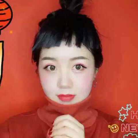 【谭聪噜makeup美拍】#美妆时尚##过年啦#你猜有没有福...