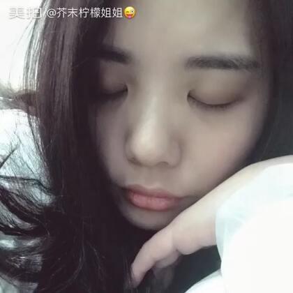 【芥末柠檬姐姐💋美拍】01-05 18:22