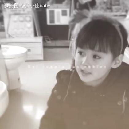 【贺小佳baby美拍】17-01-05 18:31