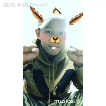 Love you uuu #随手美拍##男神##搞笑#
