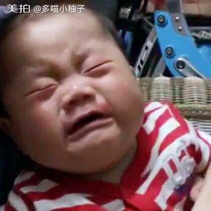"""悲伤排山倒海而来~听到""""wow~""""就大哭的小柚子☺#宝宝##萌宝宝##我要上热门#"""