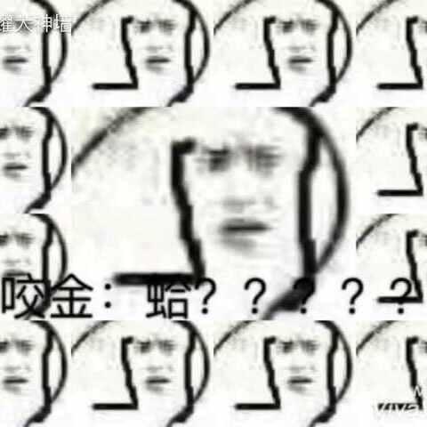 【王者荣耀大神墙美拍】【当你有一个智障队友】我觉得程...