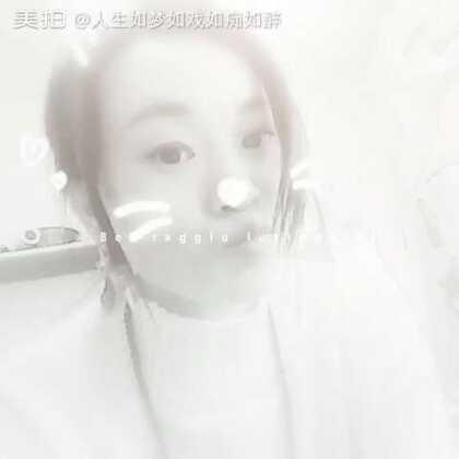 【人生如梦💝💘美拍】17-01-07 14:33