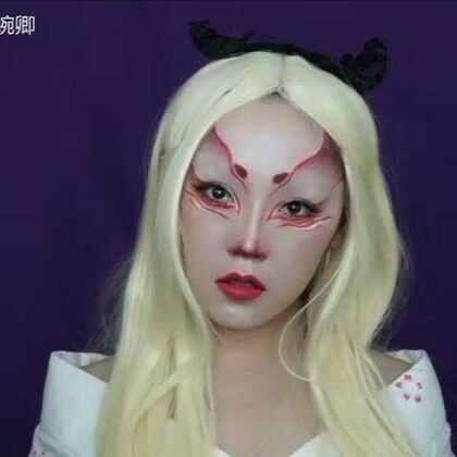 一只狐妖 #美妆时尚##化妆教程##化妆#