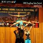 2017 Hong Kong Salsa Festival & World Salsa Championships 2017第十六屆香港莎莎舞節及第六屆世界莎莎舞錦標賽