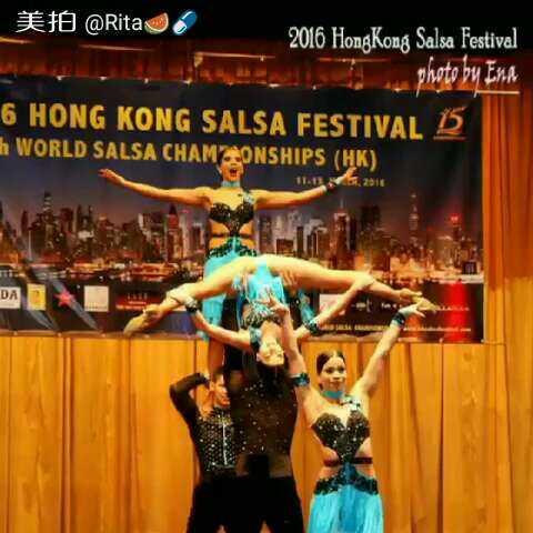 【Rita🍉🐣美拍】2017 Hong Kong Salsa Festival ...