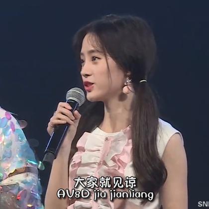 SNH48 鞠婧祎公演首 rap:感冒后的我有独特的自我介绍技巧!48 相声社——来听我的爱豆讲相声😌#我要上热门##搞笑##向全世界安利你的爱豆#