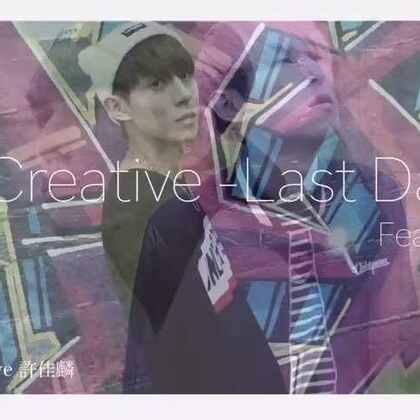 BigBang - Last Dance (中文版Cover) @Mix_Creative ft @Danny_AhBoy #音乐# #我要上热门# #台湾# #马来西亚# http://www.weibo.com/dannykoo