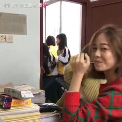 01-12 12:42转发的美拍视频
