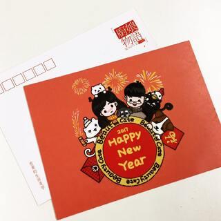 嘿嘿开心!新年明信片做好啦~😍谢谢你们一直以来的支持,当作小小心意送你们💛💛💛我会在评论里逮5个眼熟的童鞋!哈哈爱你们每一位,都快来让我眼熟吧😘#厨娘物语#