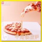 平底锅披萨,没有烤箱的小伙伴们赶紧看过来,平底锅也能做披萨,半小时搞定,不用揉面,不用发面,想吃披萨的时候随时就能做来解馋啦!🔗食材用量和详细图文食谱点击这里▶️http://dwz.cn/527Rky 👈👈 🔗📎#美食##涛哥的吃货之路#52📎